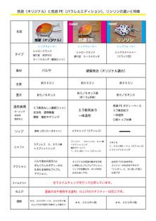 2017602hitori_1