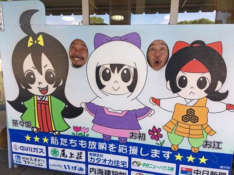 2017614hitori5