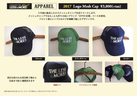 2017706hitori_2