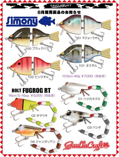 2017803hitori_2