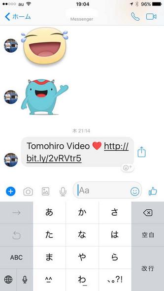 2017811hitori3