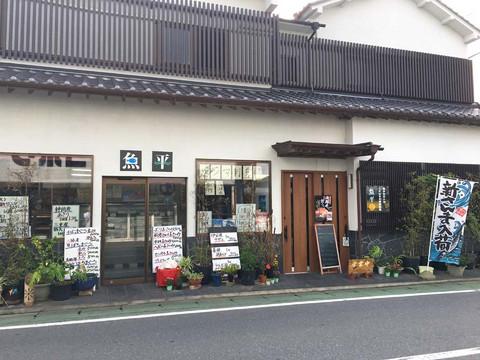 2017927hitori_8