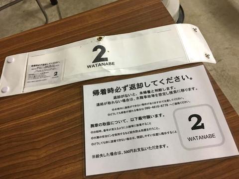 20171129hitori_1