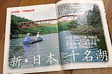 2018322hitori_3