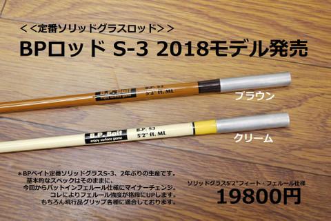 2018421hitori1