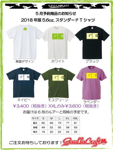 2018502hitori_3