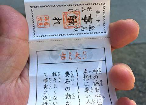2018621hitori_8
