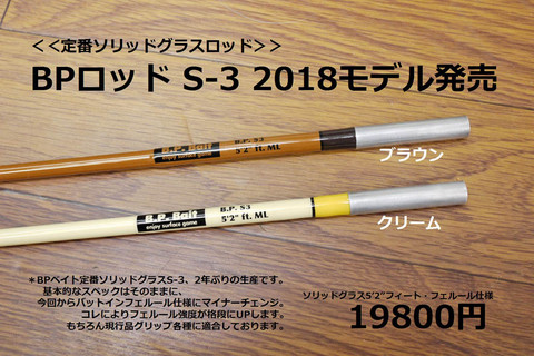 2018603hitori_1