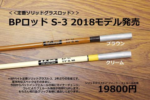 2018707hitori_1