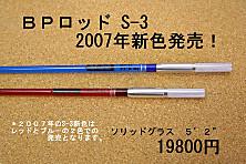 2018707hitori_3