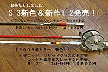 2018707hitori_4
