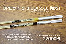 2018707hitori_6