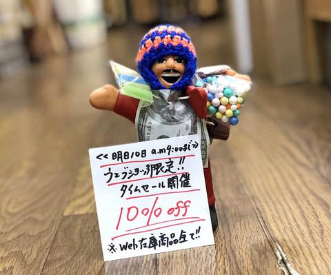 2018809hitori