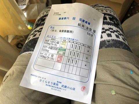 20181019hitori