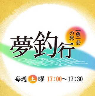 20181020hitori_2
