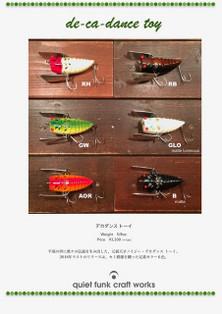20181213yoyaku_1