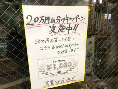 20181215hitori1
