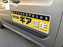 2019107hitori_3