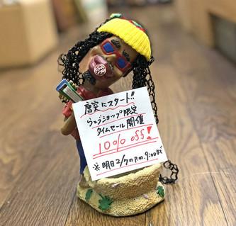 2019207hitori_2