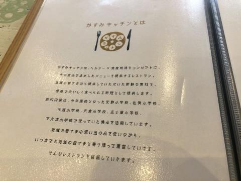 2019424hitori-10