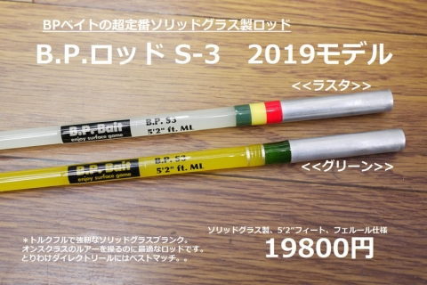 2019425hitori3