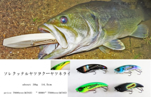 2019617yoyaku-2