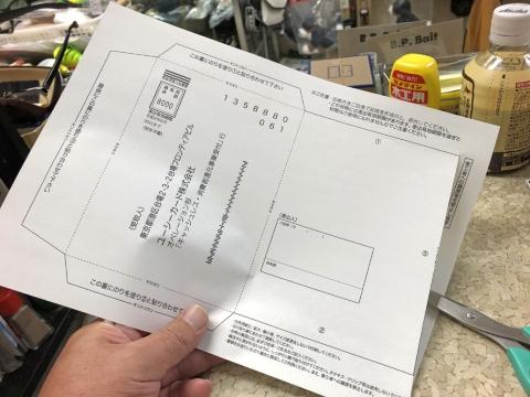 2019905hitori-3