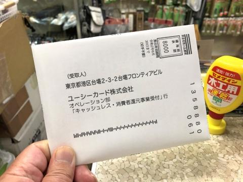 2019905hitori-4