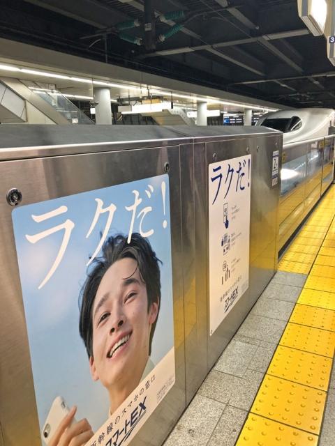 20191031hitori-3