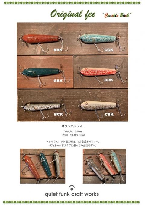 20191214yoyaku-2