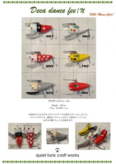 2020118yoyaku-2