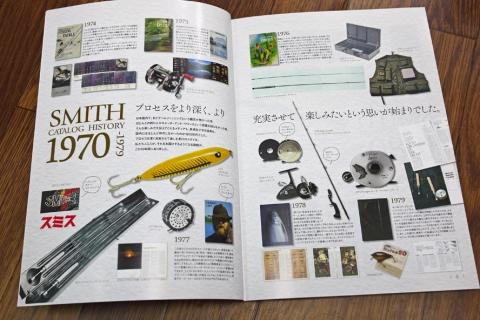 2020122hitori-2