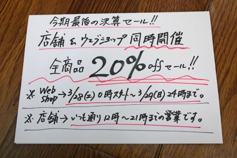 2020327hitori_20200329161901