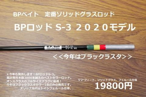 2020618hitori1