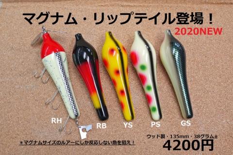 2020620hitori1_20200625161201