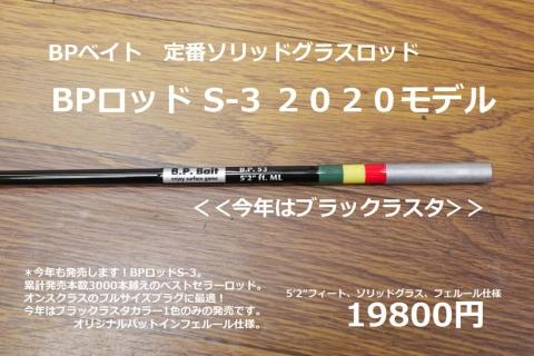 2020712hitori-1
