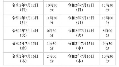 2020713hitori-3