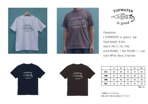 2020907yoyaku-2