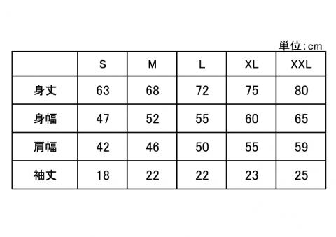 2020907yoyaku-3