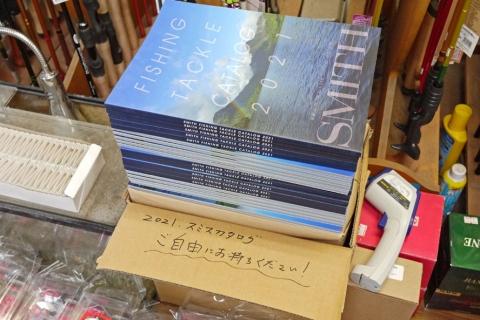 2021128hitori-1_20210128163701