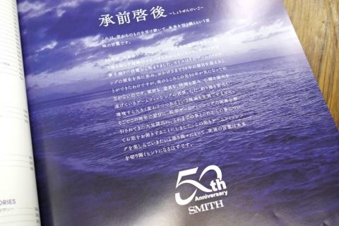 2021128hitori-3